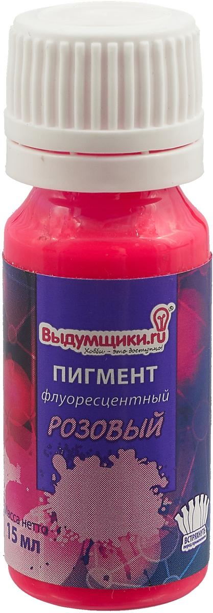 Пигмент флуоресцентный Выдумщики, цвет: розовый, 15 мл форма для мыла выдумщики букет тюльпанов пластиковая цвет прозрачный
