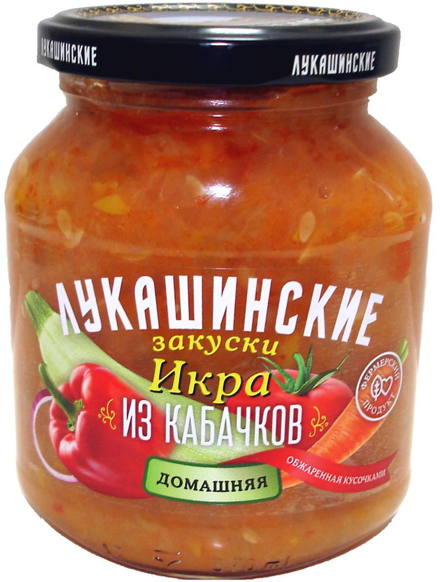 Лукашинские Икра из кабачков домашняя, 340 г цены