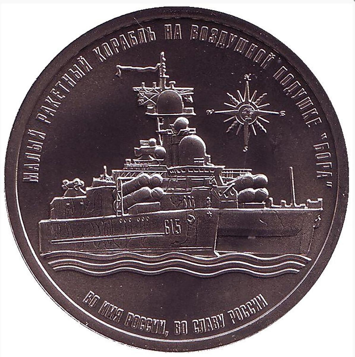 Жетон Санкт-Петербургского монетного двора
