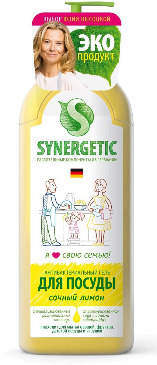 Средство для мытья посуды Synergetic, концентрированное, лимон, 0,5 л средство для мытья посуды synergetic концентрированное лимон 0 5 л