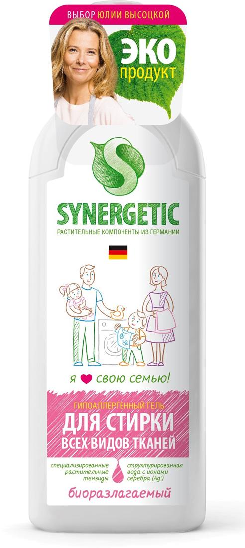 Средство для стирки Synergetic, концентрированное, 1 л средства для стирки synergetic средство для стирки synergetic 5 л