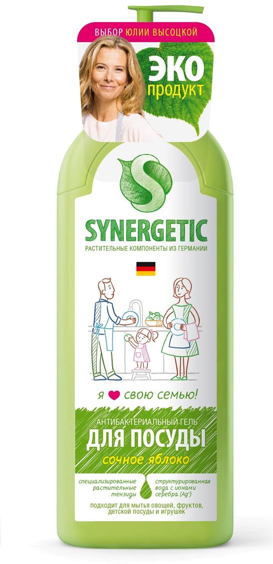 Средство для мытья посуды Synergetic, концетрированное, яблоко, 1 л средство для мытья посуды synergetic концентрированное лимон 0 5 л