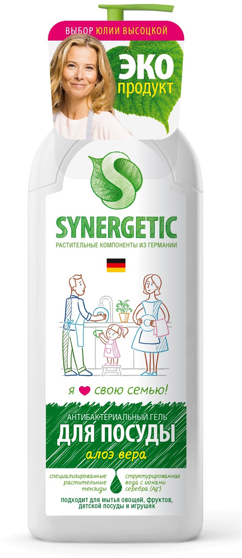 Средство для мытья посуды Synergetic, концентрированное, алоэ, 1 л средство для мытья посуды synergrtic алоэ 5 л