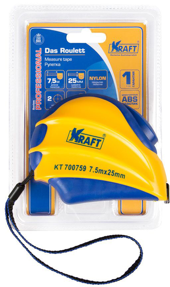 Рулетка Kraft Professional, с автоматической фиксацией, 7,5 м х 25 мм цена