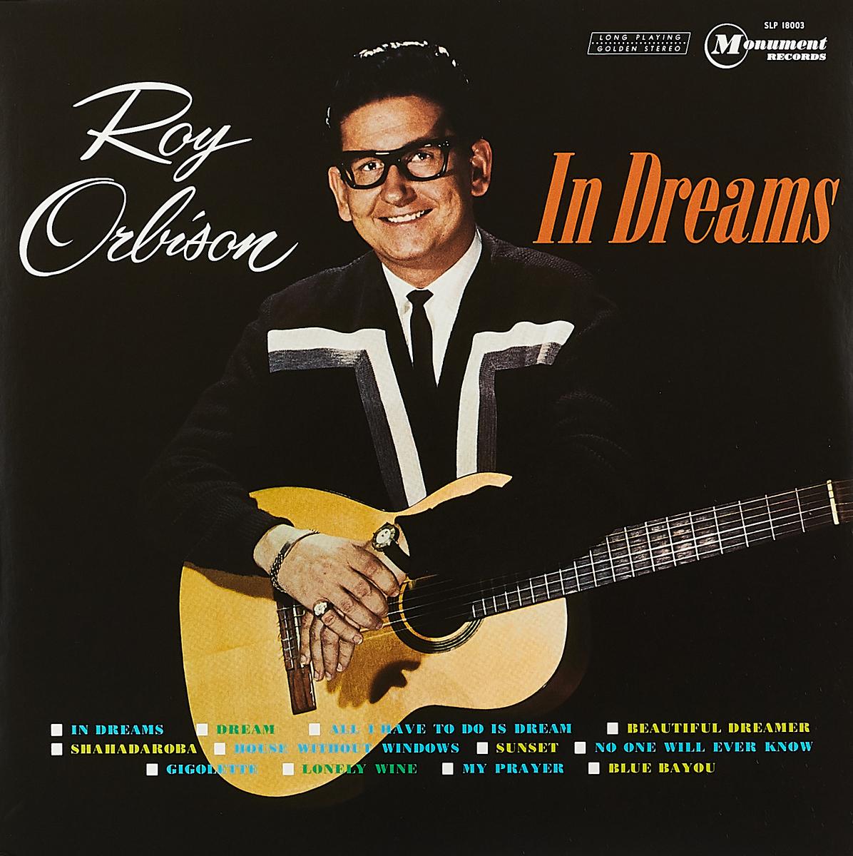Рой Орбисон Roy Orbison. In Dreams (LP) рой орбисон roy orbison memphis