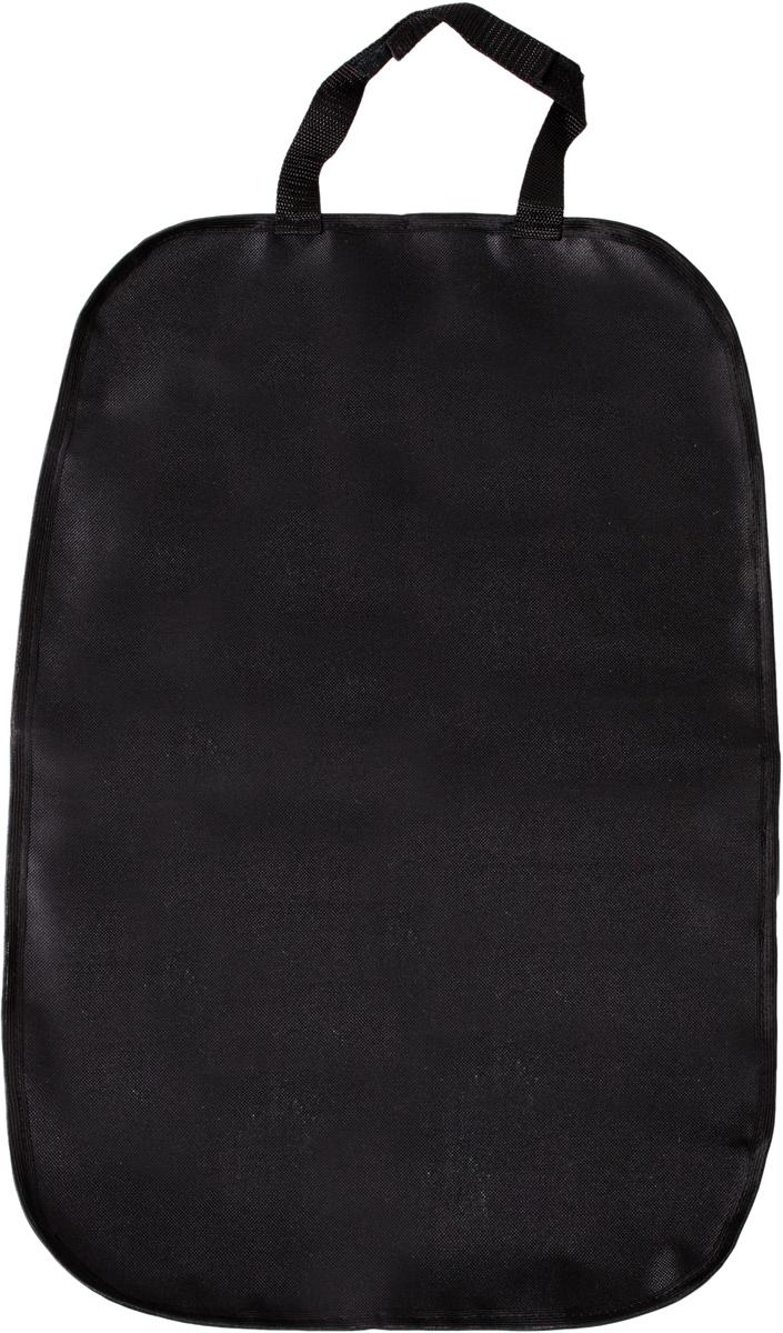 Накидка на переднее сиденье AvtoTink, от грязных ног, цвет: черный, 60 х 40 см, 2 шт