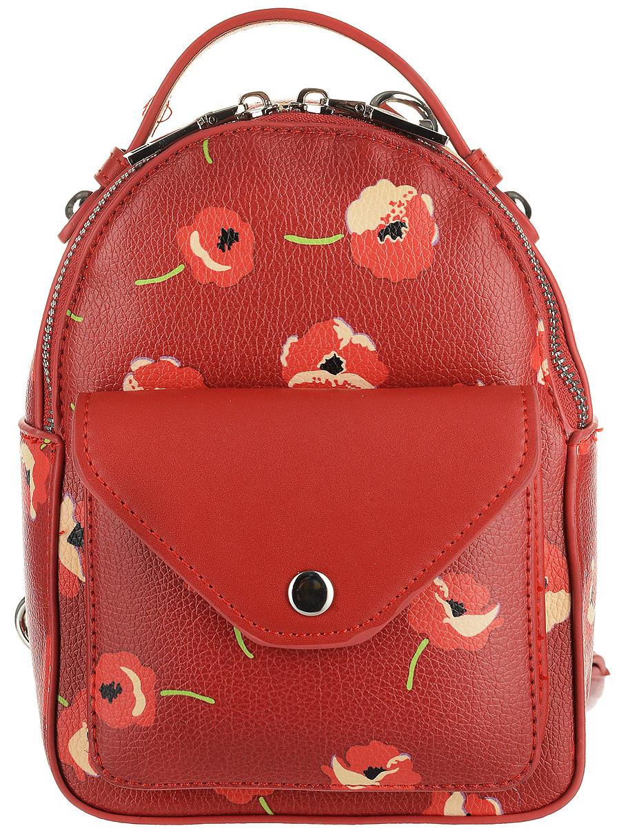 цена Рюкзак женский OrsOro, цвет: красный, 15 x 20 x 8 см. DS-827/2 онлайн в 2017 году