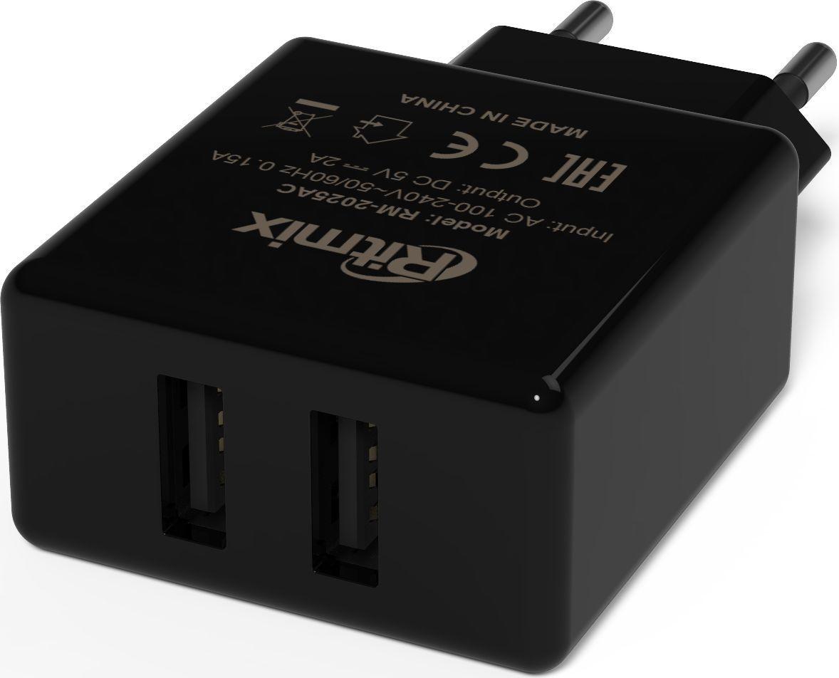 цена на Ritmix RM-2025AC, Black сетевое зарядное устройство