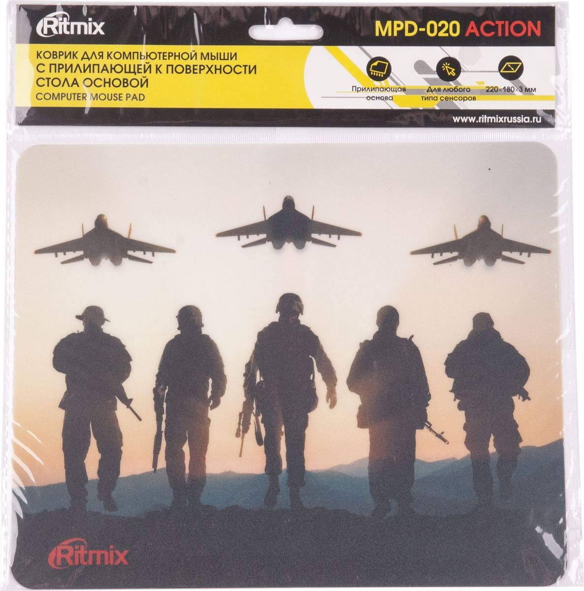 Коврик для мыши Ritmix MPD-020 Action коврик для мыши ritmix mpd 030 action