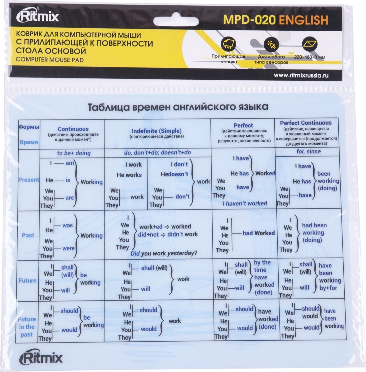 Коврик для мыши Ritmix MPD-020 English коврик для мыши ritmix mpd 020 action