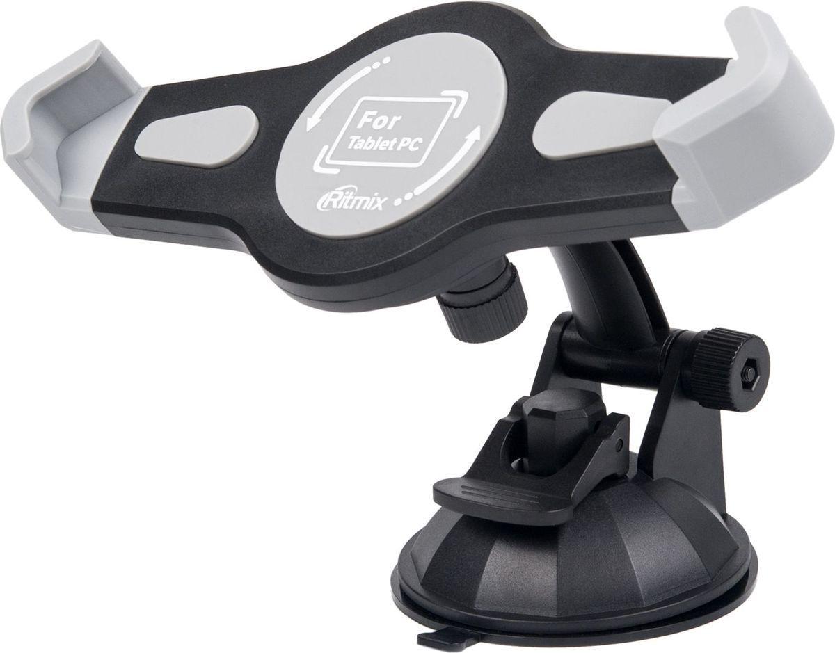 цена на Ritmix RCH-105 W, Black автомобильный держатель для планшета