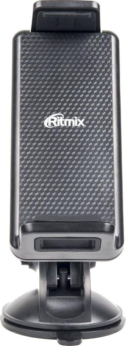 цена на Ritmix RCH-104 W, Black автомобильный держатель для планшета