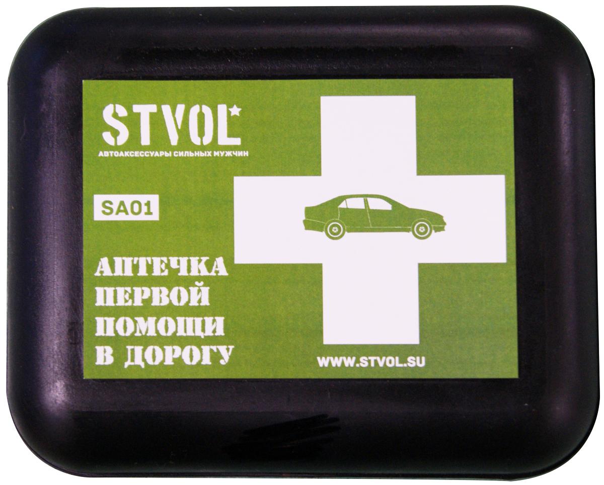 Автомобильная аптечка STVOL Аптечка автомобильная первой помощи в дорогу аптечка полимербыт 6 5 л с вкладышем