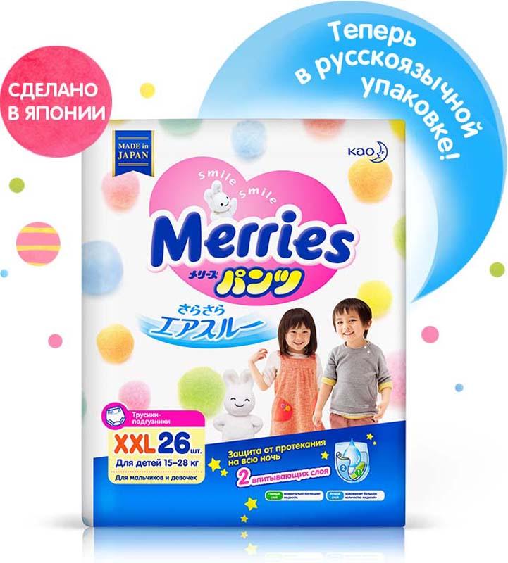 цена Merries Подгузники-трусики XXL 15-28 кг 26 шт онлайн в 2017 году