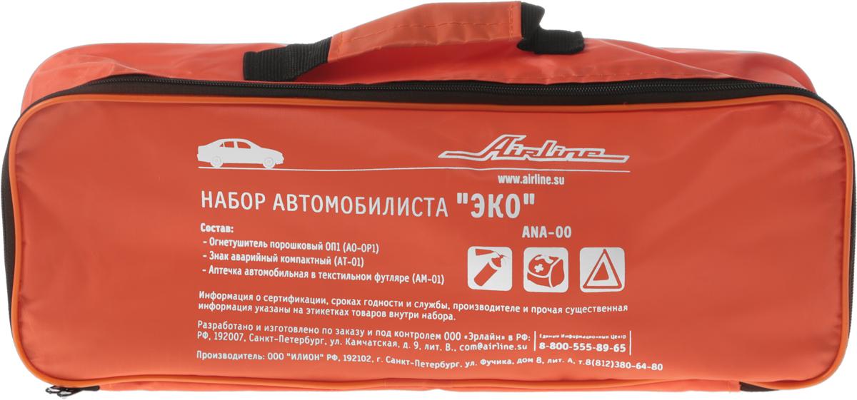 Набор автомобилиста Airline ЭКО, 3 предмета аптечка airline am 02