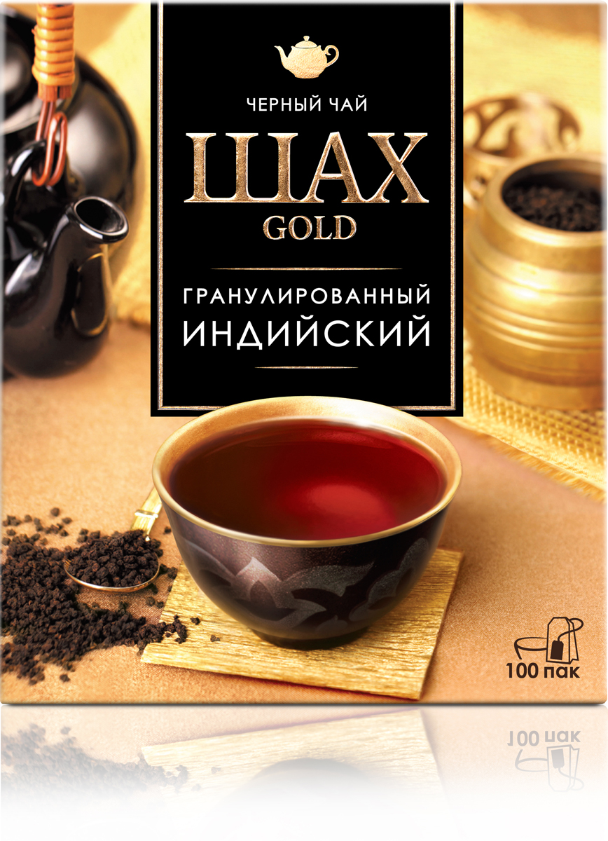 Фото - Шах голд черный гранулированный чай в пакетиках, 100 шт эдди шах оборотни