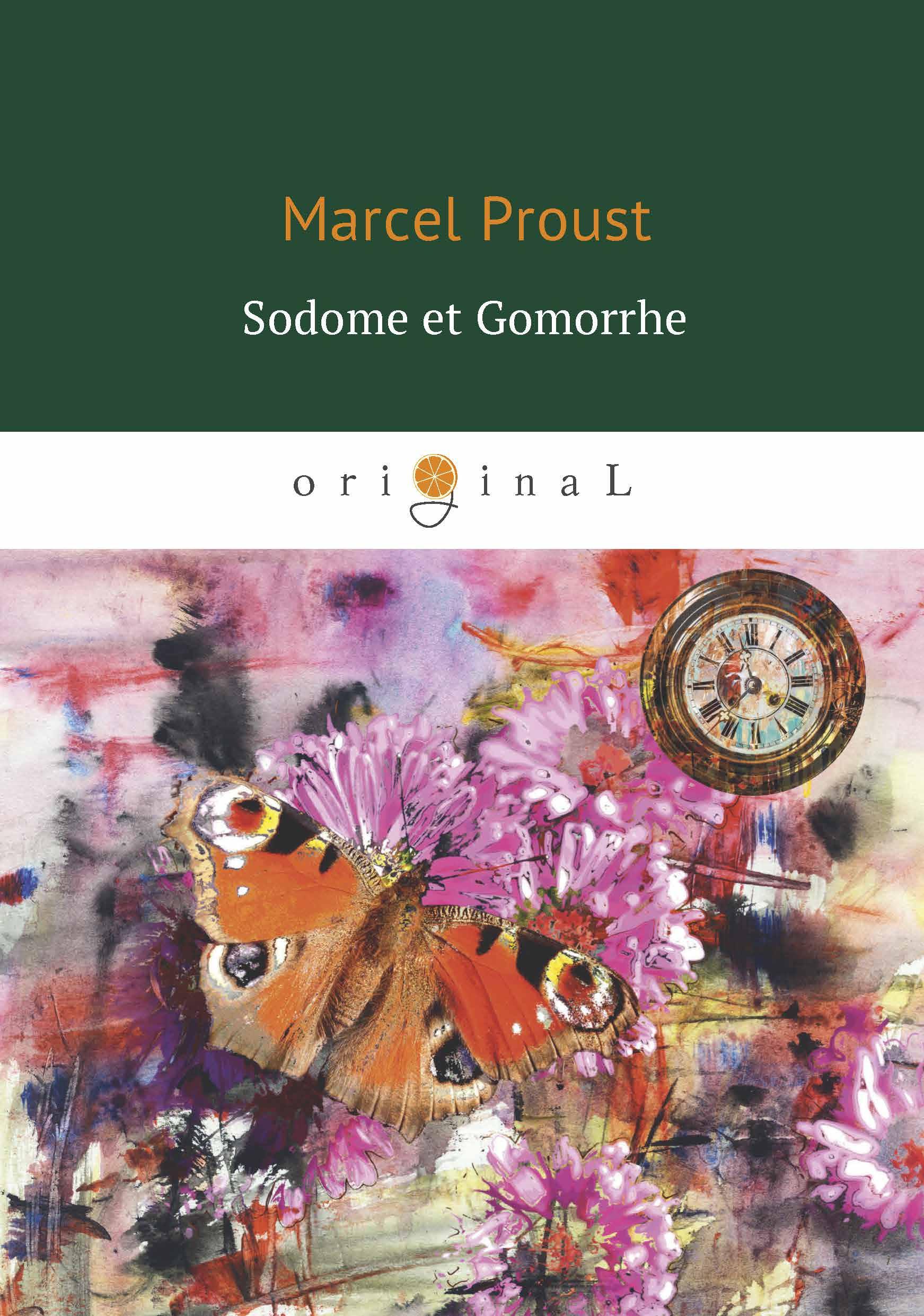 Marcel Proust Sodome et Gomorrhe (Содом и Гоморра) fashion cool punk style pendant necklace 1922 dual plate theme