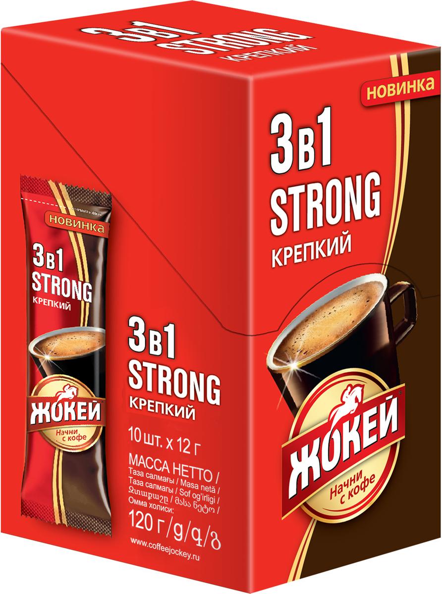 Жокей 3 в 1 растворимый кофе крепкий с сахаром и сливками, 10 шт1295-10Растворимый кофе с сахаром и сливками. Для ценителей крепкого вкуса кофе.