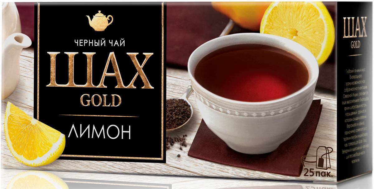 Шах голд черный чай с ароматом лимона в пакетиках, 25 шт шах голд черный гранулированный чай 90 г