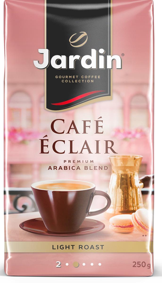 Jardin Cafe Eclair кофе молотый, 250 г eilles gourmet cafe crema кофе в зернах 1000 г