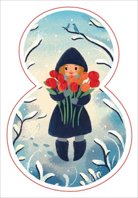 Винтажная открытка Darinchi С 8 марта! №422 открытка printio открытка к 8 марта