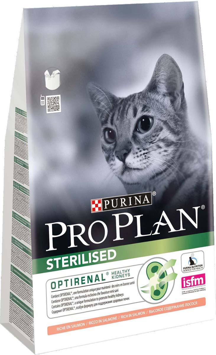 """Корм сухой Pro Plan """"Sterilised"""" для кастрированных котов и стерилизованных кошек, с лососем, 3 кг"""