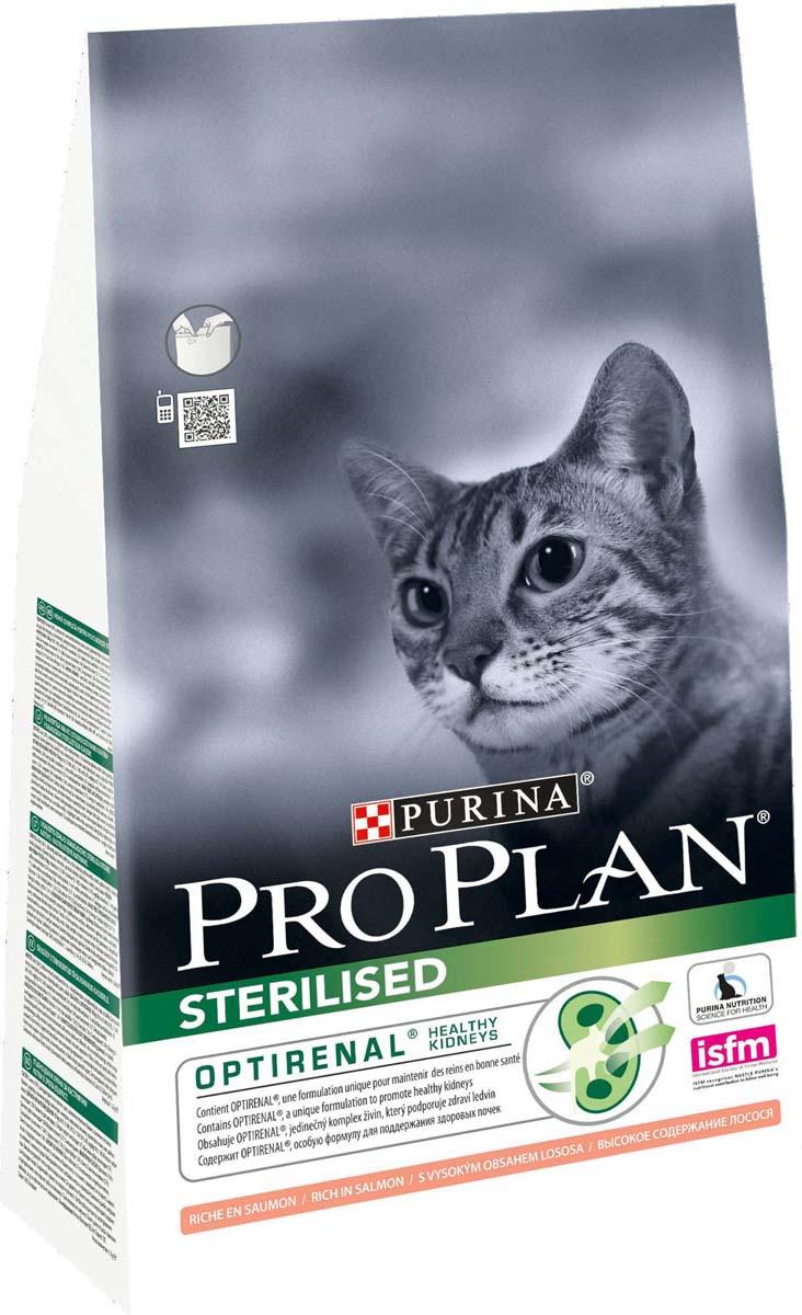 """Корм сухой Pro Plan """"Sterilised"""" для взрослых стерилизованных кошек и кастрированных котов, с лососем, 1,5 кг"""