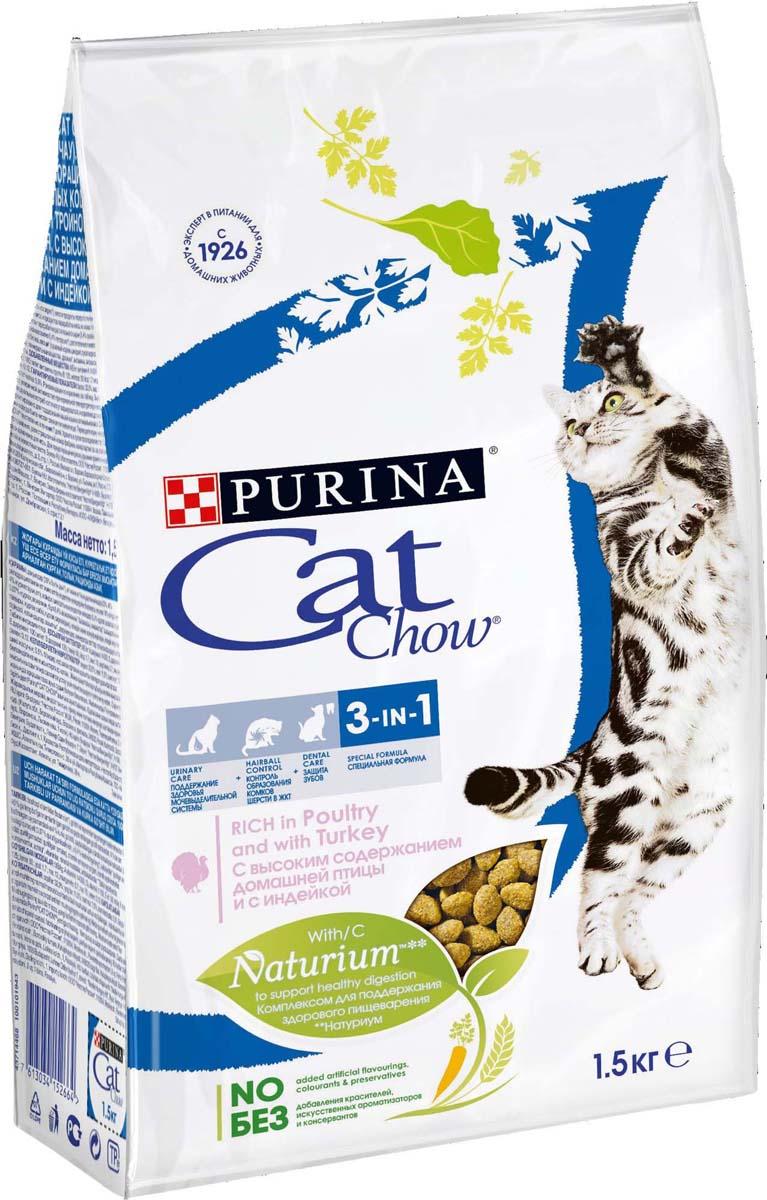 Корм сухой для кошек Cat Chow Feline, с формулой тройного действия, 1,5 кг корм для кошек cat chow feline 3 в 1 сух 15кг