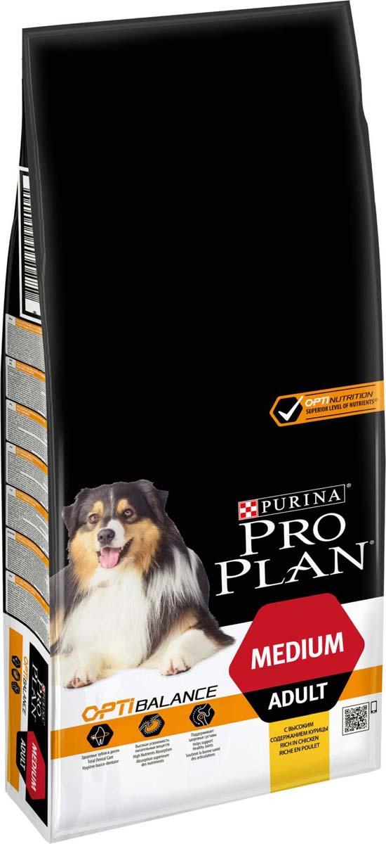 """Корм сухой Pro Plan """"Adult Original"""", для взрослых собак средних пород, с курицей и рисом, 14 кг"""