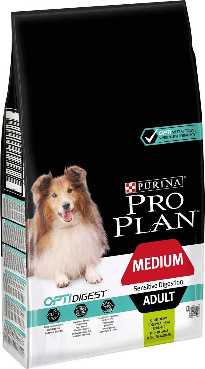 Корм сухой Pro Plan Optidigest для собак средних пород с чувствительным пищеварением, с ягненком и рисом, 7 кг корм сухой pro plan для взрослых собак средних пород с комплексом optidigest с курицей 12 кг 2 кг