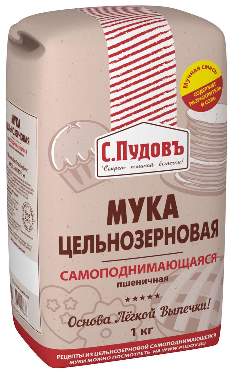 С.Пудовъ Мука цельнозерновая самоподнимающаяся пшеничная хлебопекарная, 1 кг