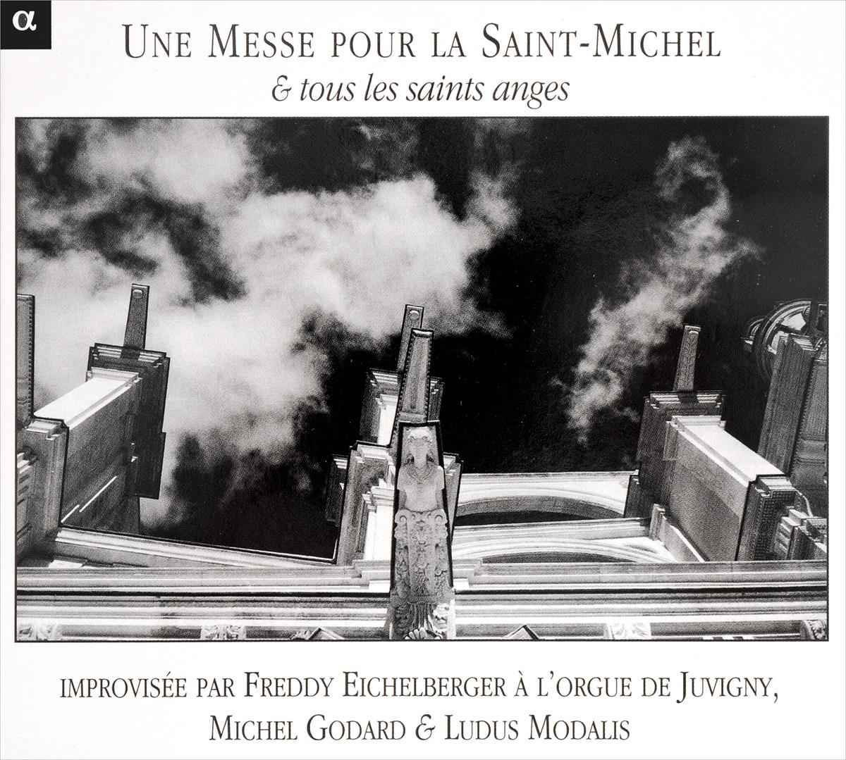 лучшая цена Freddy Eichelberger, Michel Godard & Ludus Modalis. Une Messe Pour La Saint-Michel & Tous Les Saints Anges