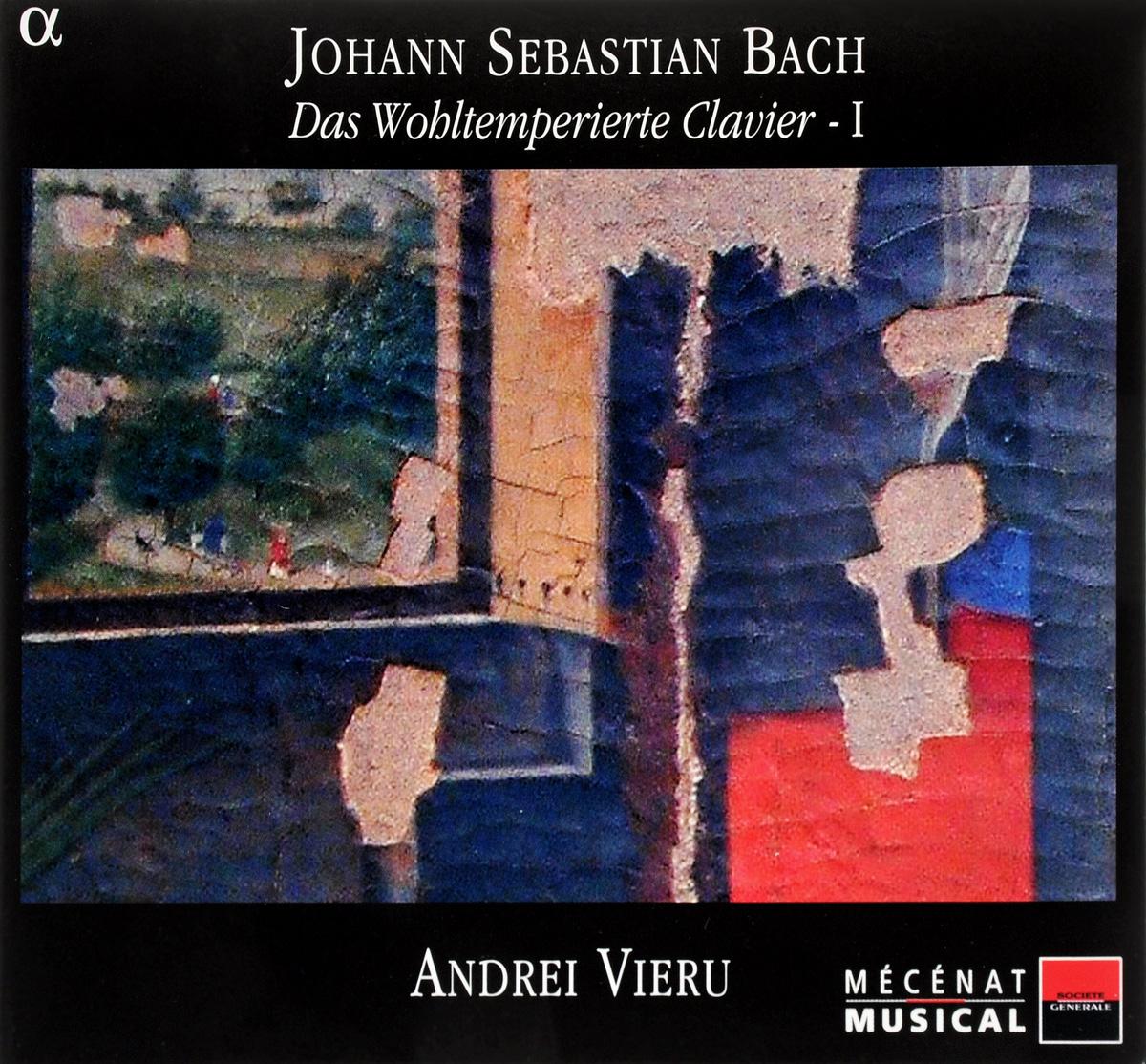 цена на Johann Sebastian Bach - Andrei Vieru. Das Wohltemperierte Clavier - I (2 CD)