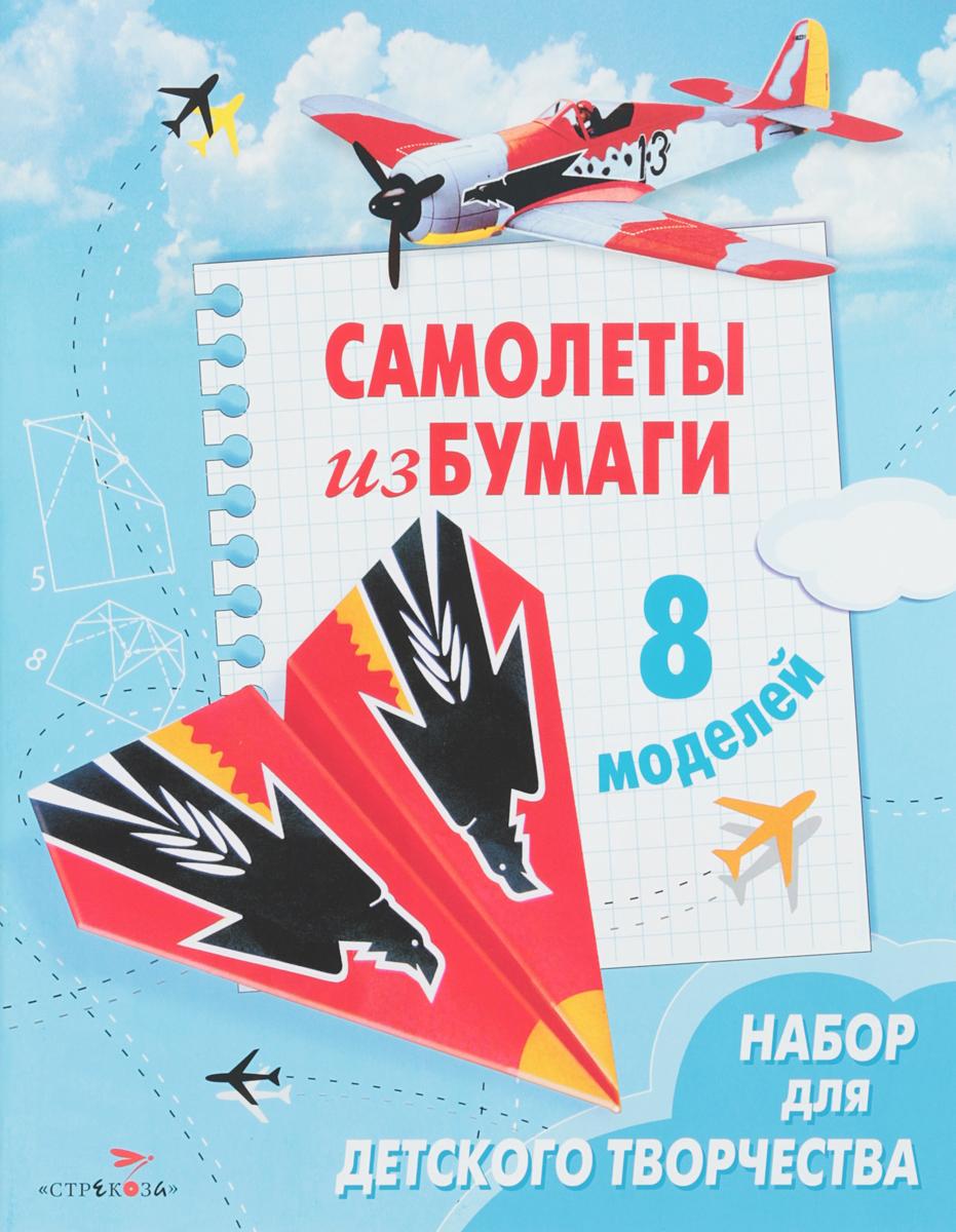 Е. Дроздова Самолеты из бумаги коллинз дж самолеты из бумаги isbn 9785000570968