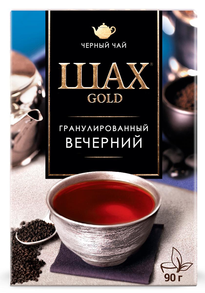 Шах голд черный гранулированный чай с бергамотом, 90 г шах голд черный гранулированный чай 90 г