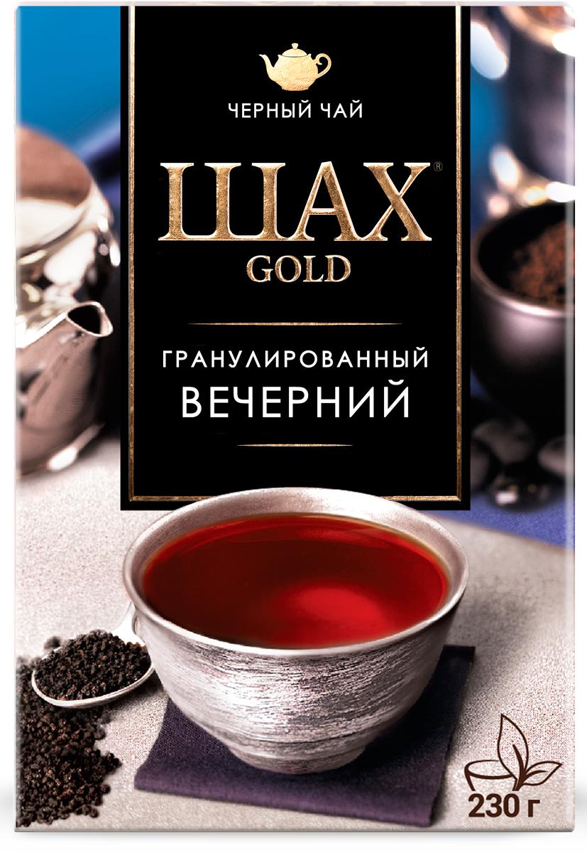 Шах голд черный гранулированный чай с бергамотом, 230 г шах голд черный гранулированный чай 90 г