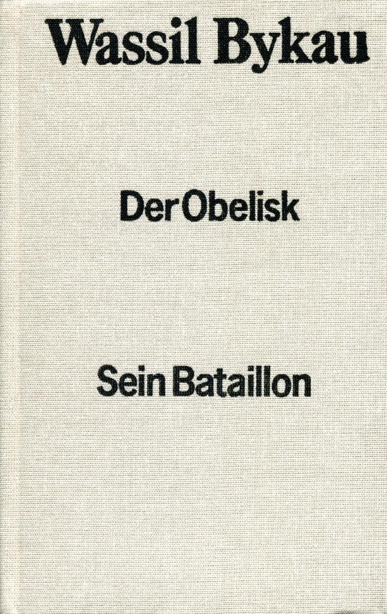 Wassil Bykau Der Obelisk. Sein Bataillon wassil sachariew graphische arbeiten der schule von samokow