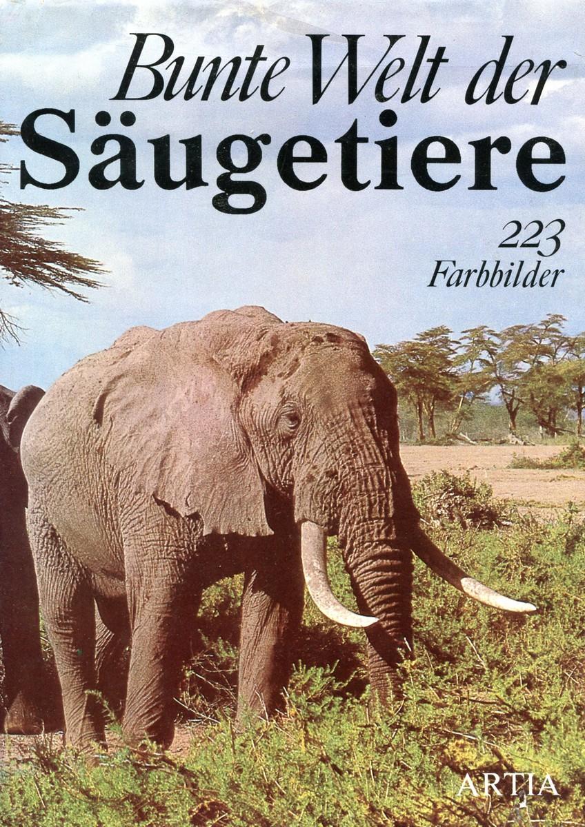 V. Hanak, V. Mazak Bunte Welt der Saugetiere. 223 Farbbilder sara battaglia платье длиной 3 4
