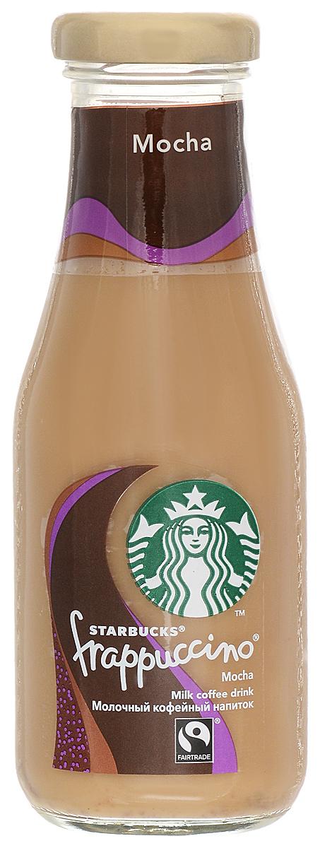 Starbucks Frappuccino Mocha, молочный кофейный напиток, 1,2%, 250 мл starbucks doubleshot espresso молочный кофейный напиток 2 6% 200 мл