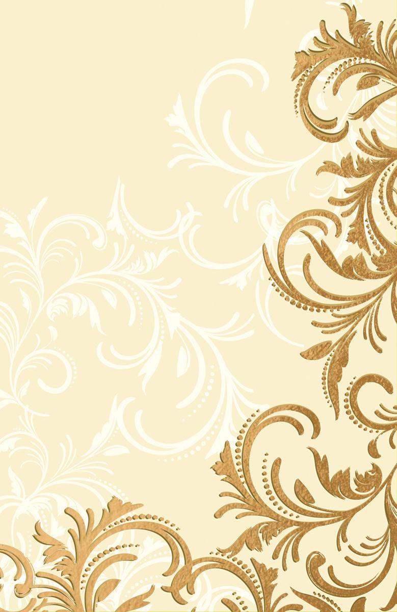 Скатерть Duni, бумажная, 84 х 84 см скатерть duni sun flower 84х84 см