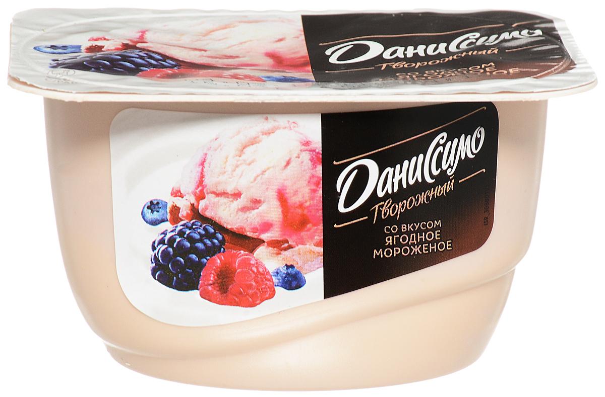 Даниссимо Продукт творожный Ягодное мороженое 5,6%, 130 г даниссимо продукт творожный ягодное мороженое 5 6