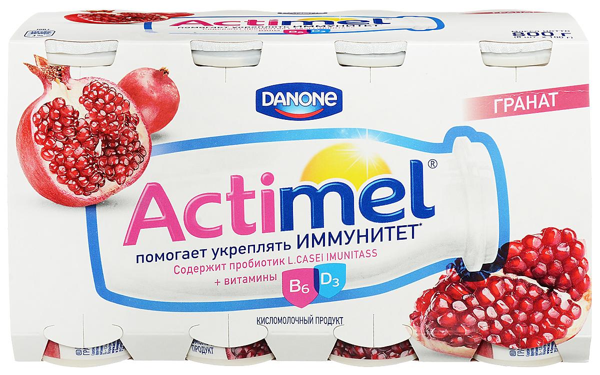 Актимель Продукт кисломолочный Гранат 2,5%, 8 шт по 100 г бады ayunova herbalcare иммунум форте фитопрепарат для укрепления иммунитета