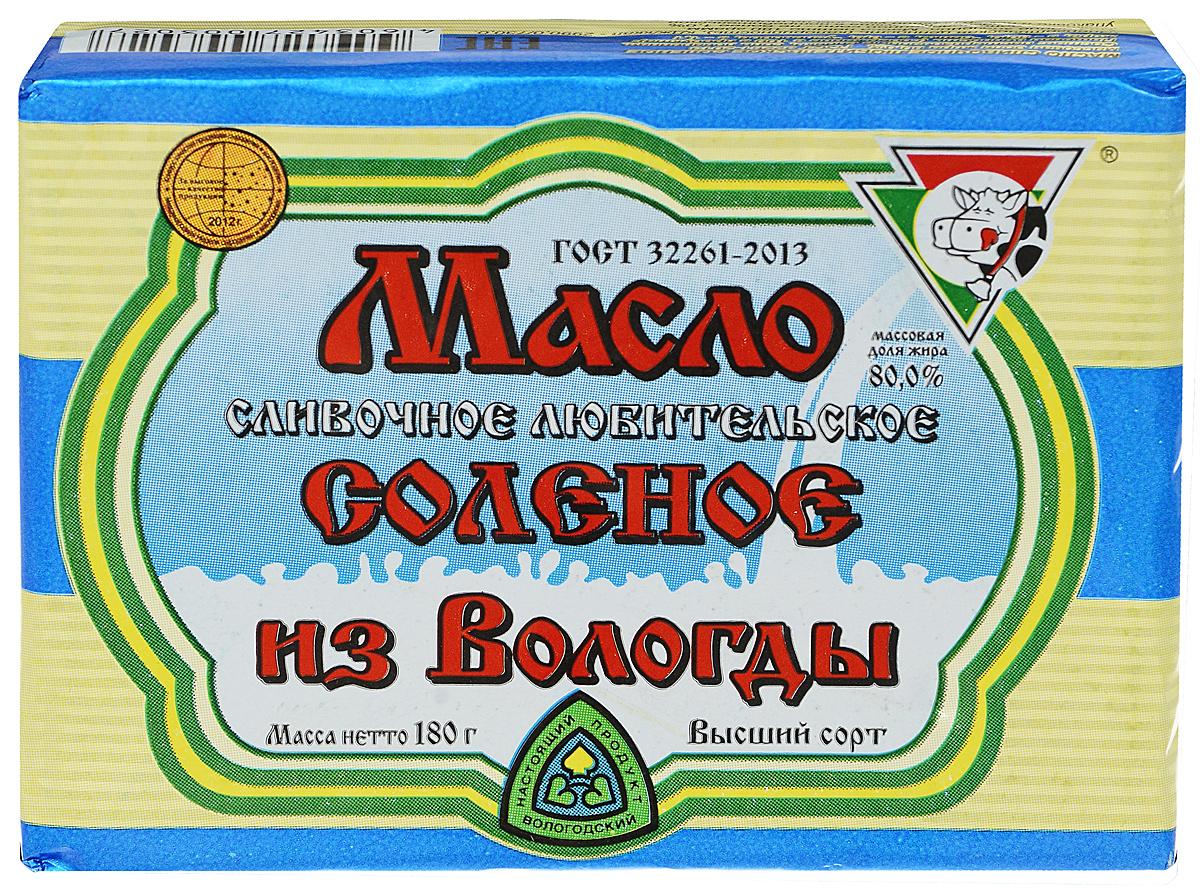 цена Из Вологды Масло сливочное Любительское, 80%, соленое, 180 г