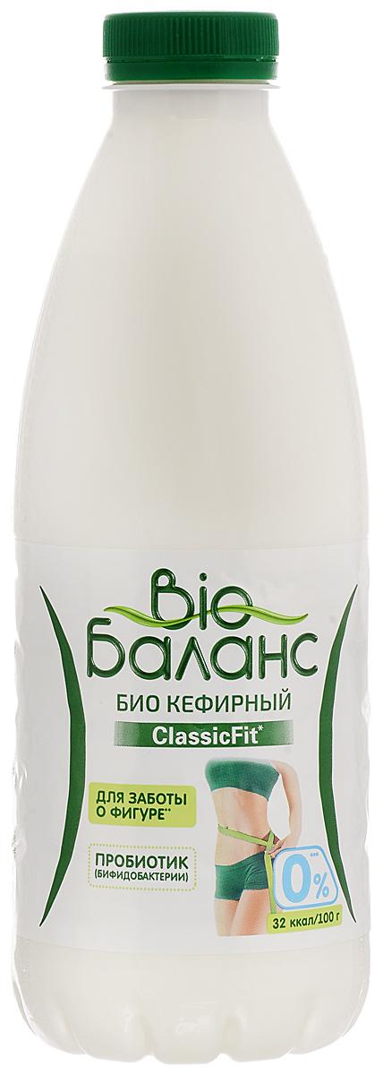 Био-Баланс Биопродукт кисломолочный кефирный, обогащенный нежирный, 930 г