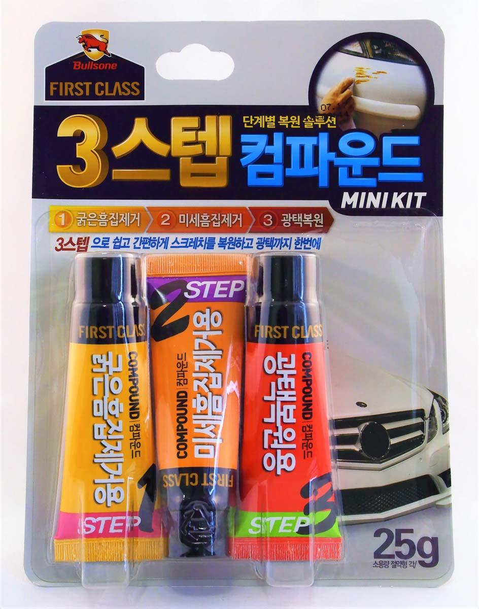 Комплект для полировки автомобиля Bullsone 3-Step Compound, 3 шт х 25 г маска 3 шага