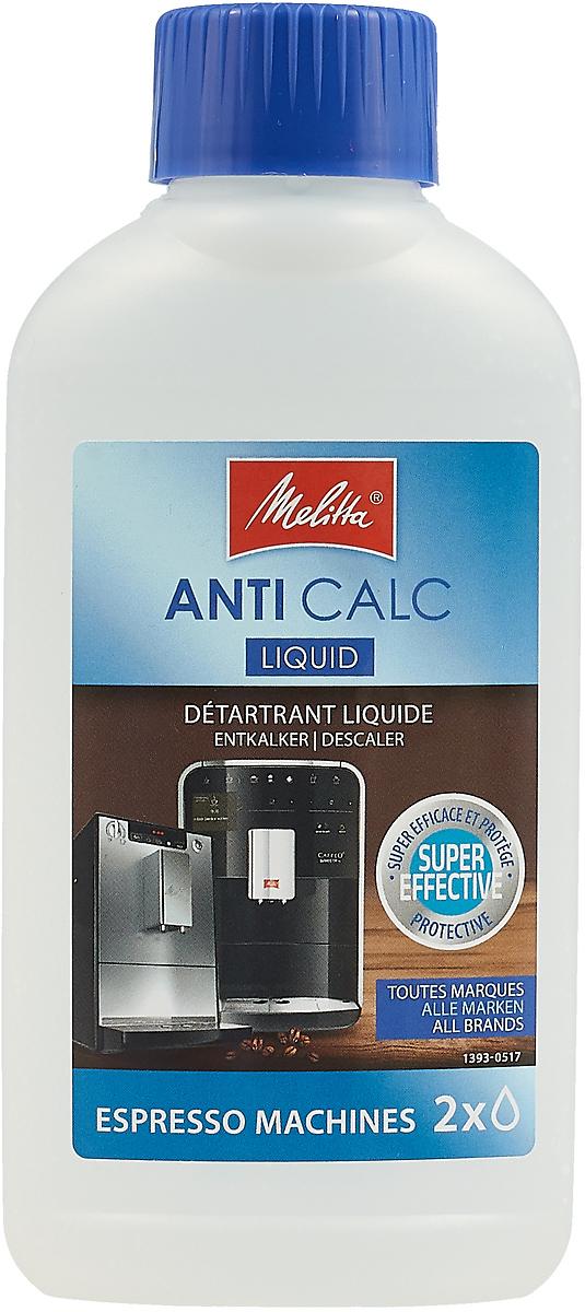 """Очиститель от накипи """"Melitta"""" для кофемашин, 250 мл"""