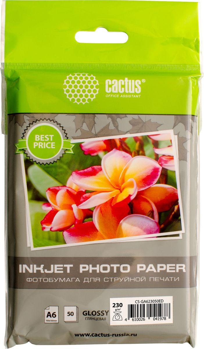 Cactus CS-GA623050ED 10x15/230г/м2 глянцевая фотобумага для струйной печати (50 листов) фотобумага cactus cs ga6180500 глянцевая 10x15 180 г м2 500 листов