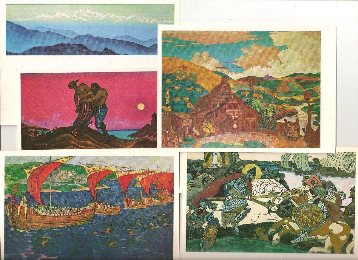 открытки рериха фотосессия продолжает