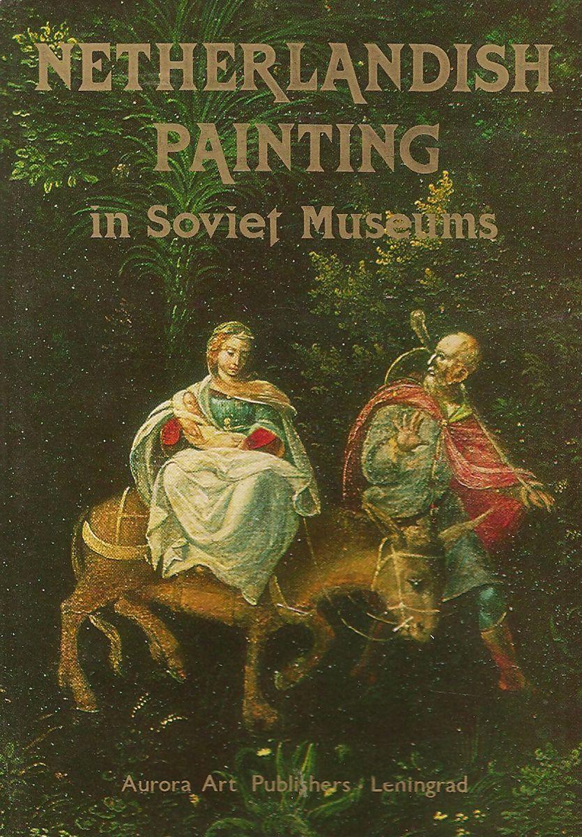 Netherlandish painting in Soviet Museums / Нидерландская живопись в музеях СССР (набор из 16 открыток)