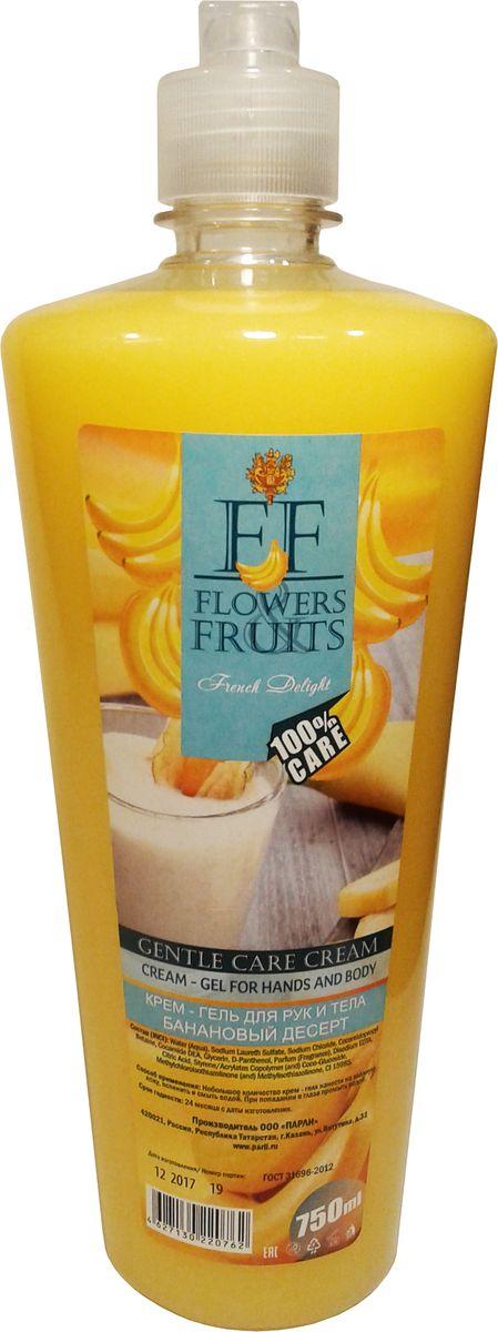 Flowers Fruits Крем-гель для рук и тела Банановый десерт, 750 мл